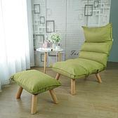 餵奶椅 單人沙發椅陽台小戶型休閒創意臥室餵奶懶人躺椅可折疊 8色可選T