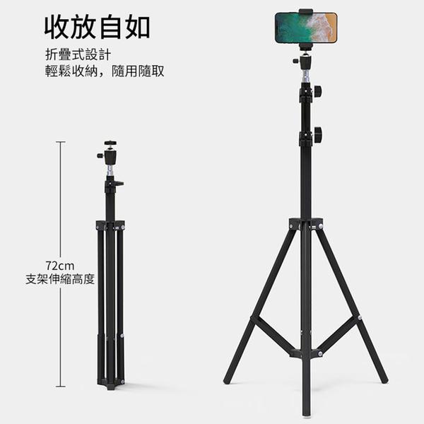現貨 三腳架 手機架 腳架 三角架 自拍腳架 手機 相機 直播神器 1.6M 自拍棒 專用腳架 自拍桿