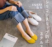 買一送一 船襪女防滑純色淺口襪女短襪隱形襪【奈良優品】