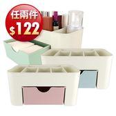 北歐風情桌面帶小抽屜多功能化妝盒/首飾盒 紅/綠/藍 ◆86小舖 ◆