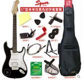 交換禮物Squier電吉他Bullet Affinity TELE子彈初學者吉它套裝 LX