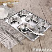 餐盤 304不銹鋼餐盤分格  圓形快餐盤成人學生食堂加厚餐盒套裝餐具 芭蕾朵朵