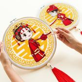 刺繡DIY 刺繡diy手工創意制作成人材料包初學套件古風自繡花蘇繡結婚禮物-凡屋