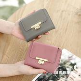 新款日韓版女士短款錢包簡約旋轉扣三折錢夾零錢包硬幣包