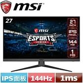 MSI微星 Optix 27型 144Hz無邊框電競螢幕 G272
