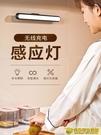 櫥櫃燈 LED櫥柜燈帶充電式廚房專用補光照明用無線觸摸感應長條燈條超亮 向日葵