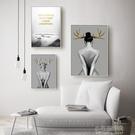 掛畫風格裝飾畫美女人體藝術海報掛畫客廳餐廳牆上畫臥室床頭壁畫  【全館免運】