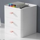 桌面收納盒塑料抽屜式辦公室文件置物架化妝品宿舍文具面膜小盒子 町目家