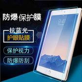 鋼化玻璃貼 宏碁 Acer Iconia Talk S A1-734 鋼化膜 宏基 A1-734 7.0吋 鋼化玻璃 9H 高清防爆 平板貼膜