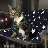 貓籠 貓咪吊床貓籠掛窩 可拆洗貓窩窗戶掛鉤秋千便攜貓掛椅貓爬架用品 MKS夢藝家