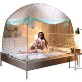 蒙古包蚊帳三開門單人雙人家用1.8*2.2床1.5m1.8米2018新款