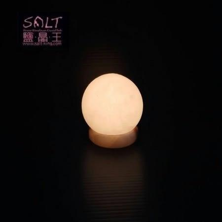 鹽燈專家-☆鹽晶王☆療癒系商品‧USB(頂級白鹽)有求必應小鹽燈(1入),辦公桌招財秘寶!