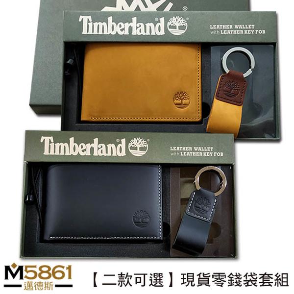 【Timberland】男皮夾 短夾 麂皮 牛皮 零錢袋 多卡夾+鑰匙圈套組 品牌盒裝+原廠提袋/二款可選