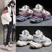 E家人 老爹鞋 運動鞋 流行女鞋 休閒鞋 時尚 運動風