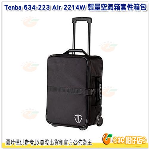 Tenba Transport Air Case Attaché 2214W 輕量空氣箱套件箱包 634-223 公司貨 行李箱 拉桿箱 滾輪