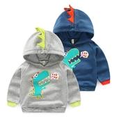 長袖上衣 長袖T恤 恐龍造型帽T 毛圈寶寶童裝 QY062 好娃娃