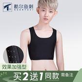 束胸 LES束胸內衣女大胸顯小帥TT運動短款背心無繃帶塑胸加強