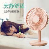 電風扇小循環扇remax小風扇迷你靜音usb風扇辦公室用小電風扇辦公桌面桌上小型最後一天全館八折