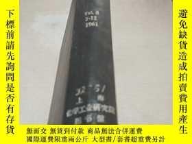 二手書博民逛書店CONTROL罕見ENGINEERING(控制工程)Vol.8.