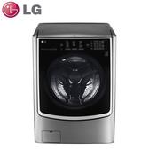 【LG樂金】21公斤變頻滾筒式洗衣機F2721HTTV