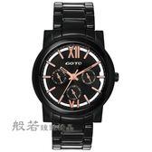 GOTO Sonata時尚陶瓷手錶-黑X玫