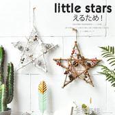 zakka北歐創意天然樹枝五角星聖誕牆面裝飾掛飾掛件壁掛壁飾 卡布奇諾HM