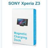 【磁性充電組】SONY Xperia Z3 D6653 L55u 專用座充 DK48/充電底座/多媒體座/手機充電座/電池充電器