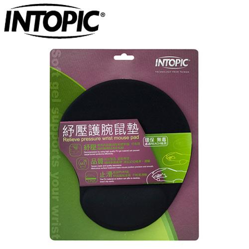 INTOPIC 廣鼎 PD-GL-009 舒壓護腕滑鼠墊