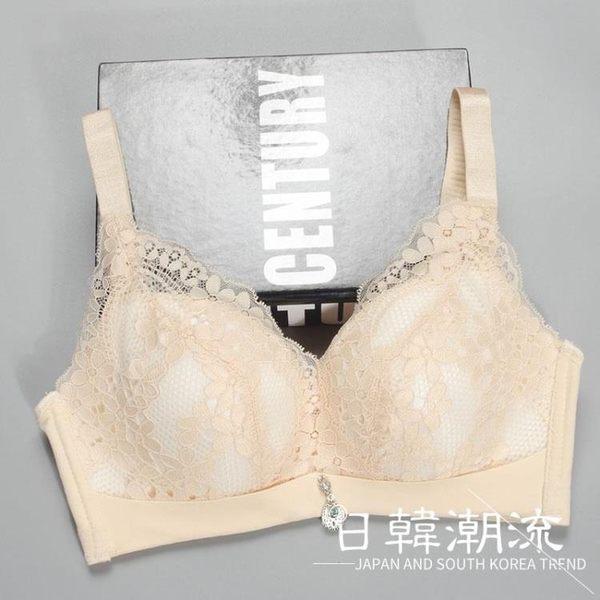 內衣女無鋼圈薄款夏少女上托聚攏調整型收副乳防下垂小胸小罩杯a
