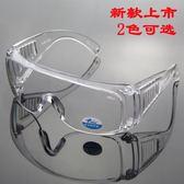 焊工護目眼鏡黑色白色防塵防護電焊鏡點焊焊接防強光眼鏡勞保 【七夕搶先購】