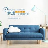沙發小戶型 現代簡約臥室三人小沙發 迷妳出租房沙發  米蘭shoe