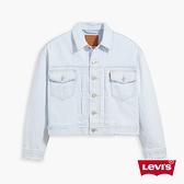 Levis 女款 古著牛仔外套 / Oversize寬鬆方正版型 / 精工磨損細節 / 復古水藍