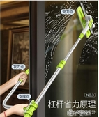 擦玻璃神器高樓家用雙面擦窗器清洗高層雙層刮刷洗搽窗戶清潔工具 免運快出