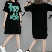 【A4715】BIRD字母印花短袖連身裙 XL-5XL