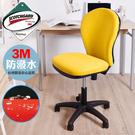電腦椅 椅子 書桌椅 凱堡 3M防潑水無扶手彈力泡綿辦公椅【A06750】