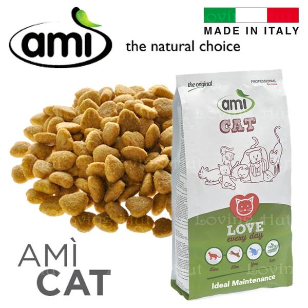 AMI Cat 阿米喵 7.5kg 素食貓飼料_愛家嚴選 Vegan 純素抗過敏配方_ 全素貓糧 免運