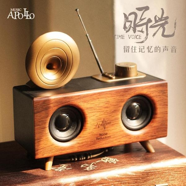 Music Apollo B6無線藍牙音箱低音炮超大音量便攜式戶外收音機 聖誕節全館免運
