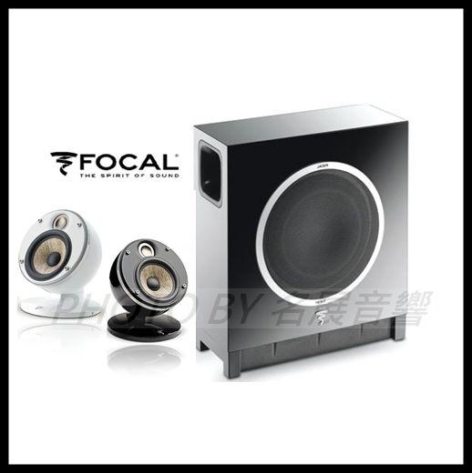 《名展音響》法國手工打造FOCAL DOME 亞麻纖維FLAX 搭配SUB AIR無線重低音2.1聲道家庭劇院喇叭組