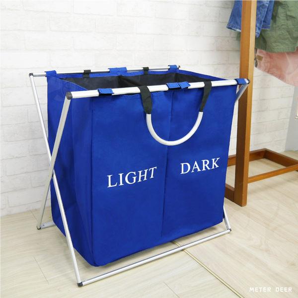大容量雙格洗衣籃 手提衣物收納籃置物架 輕巧防水折疊髒衣籃 時尚簡約多功能雜物桶-米鹿家居