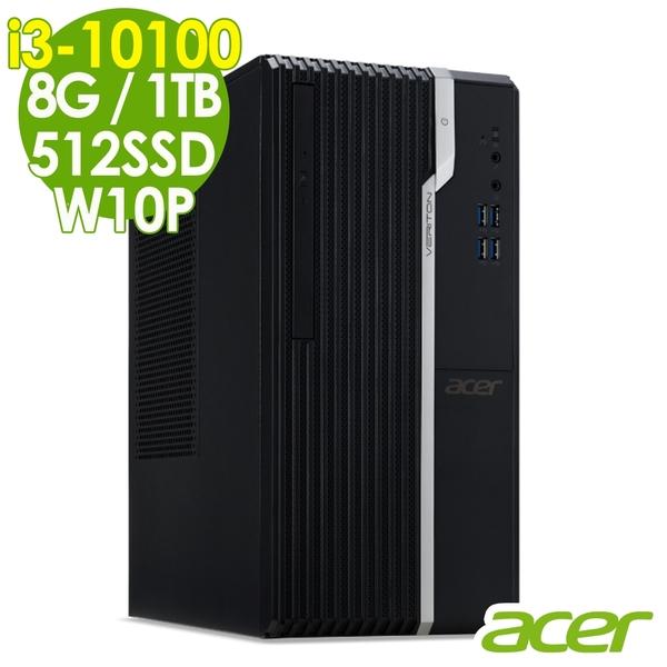 【現貨】ACER VS2670G 商用文書電腦 i3-10100/8G/512SSD+1TB/W10P/Veriton S/三年保固