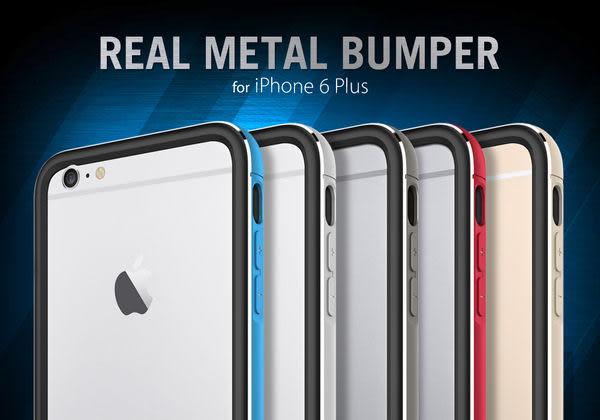 【贈9H玻璃保貼】Spigen 韓國 SGP iPhone 6 6s Plus 5.5吋 Neo Hybrid EX Metal 鋁合金 超薄邊框 保護套 手機殼