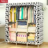簡易衣柜布藝布衣櫥組裝鋼管加固鋼架現代簡約防塵收納柜【韓衣舍】