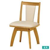 ◎天然木可旋轉式餐椅 RICK GV LBR NITORI宜得利家居