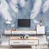 墻紙北歐羽毛電視背景墻壁紙臥室客廳5d裝飾壁畫簡約現代無縫影視墻布  LX【7月優惠】