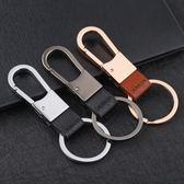 快速出貨-中邦汽車鑰匙扣 男士女士腰掛鑰匙鍊圈環掛件刻字創意禮品