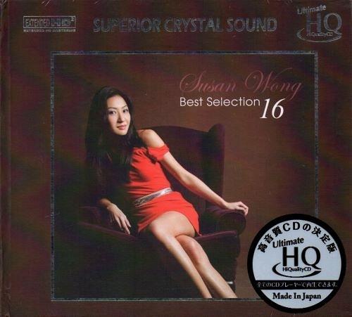 停看聽音響唱片】【UHQCD】Best Selection 16