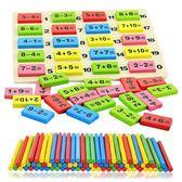 兒童拼圖玩具幼兒園早教數字多米諾骨牌積木益智玩具3-6歲4寶寶   初見居家
