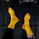 籃球襪運動襪子男專業長筒防滑春秋款戶外防臭跑步男中筒襪子 盯目家