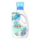 日本 P&G Ariel 酷涼消臭洗衣精 850ml 洗衣精 柔軟精 抗菌 除臭 消臭 抗菌 清潔 寶僑