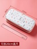 筆袋簡約女生小清新可愛大容量初中高中生多功能文具盒鉛筆盒春季新品
